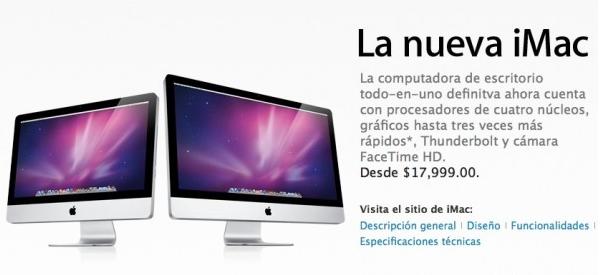 Novedades nueva l nea de computadoras imac 2011 de apple for Sillon para computadora precios